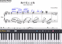 Umi no Mieru Machi-Kiki's Delivery Service OST-Free Piano Sheet Music