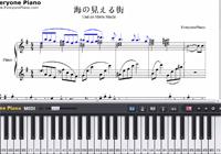 海の見える街-魔女の宅急便OST楽譜ピアノ学習