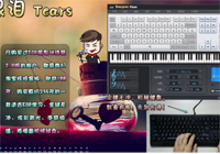 Tears-Everyone Piano Show