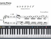 arisu ni sayonara-GUMI-Free Piano Sheet Music