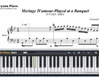 Mariage D'amour Played at a Banquet -Free Piano Sheet Music