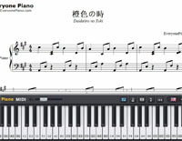 Daidai iro no toki-Natsume's Book of Friends OST-Free Piano Sheet Music