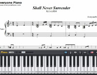 Shall Never Surrender-Devil May Cry 4-Free Piano Sheet Music