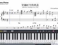 时代を越える想い-犬夜叉劇場版主題歌楽譜ピアノ学習