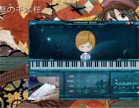 Senbonzakura Variation-Hatsune Miku-Everyone Piano Show