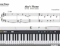 Aloy's Theme-Horizon:Zero Dawn BGM-Free Piano Sheet Music