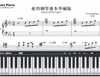Melody Of The Night 5-Free Piano Sheet Music