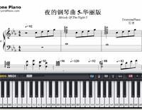 Melody Of The Night 5-Free Piano Sheet Music