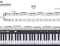 Hello-Hatsune Miku-Free Piano Sheet Music