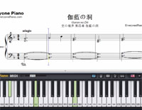 The Hollow Shrine-Yuki Kajiura-Free Piano Sheet Music