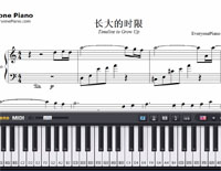 Timeline to Grow Up-Shi Jin-Free Piano Sheet Music