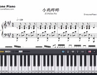 El Pollito Pio-Free Piano Sheet Music