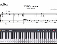 Young DREAMER-LoveLive Sunshine OST-Free Piano Sheet Music