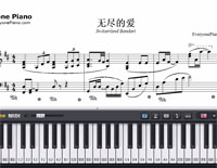 Endless Love-Bandari-Free Piano Sheet Music