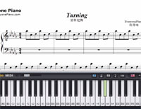 Turning-Bandari-Free Piano Sheet Music