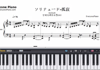 Solitude-Amagi Brilliant Park OST-Free Piano Sheet Music