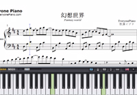 Fantacy World-Kuhara Izuna-Free Piano Sheet Music