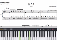 Friend A-Your Lie in April OST-Free Piano Sheet Music