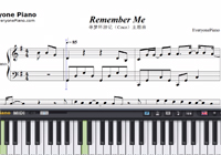 Remember Me-Perfect Version-Coco Them Song-Free Piano Sheet Music