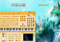 Castle in the Sky-Moderate Version-Everyone Piano Show