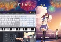 Uchiage Hanabi-Everyone Piano Show