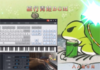 A Traveling Frog-HIT-POINT-Everyone Piano Show