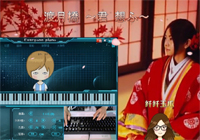 Togetsu-kyō Kimi Omou-Everyone Piano Show