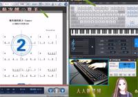 Summer-ハ長調簡単版-菊次郎の夏メインテーマEOPキーボードピアノショー