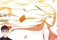 The Wind Rises-Takahashi Yuu-Everyone Piano Show