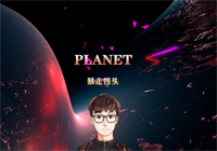 PLANET-Lambsey-Everyone Piano Show
