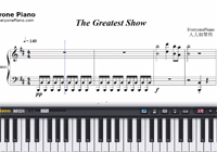The Greatest Show-The Greatest Showman OST-Free Piano Sheet Music