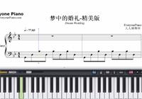 Dream Wedding Perfect Version-Richard Clayderman-Free Piano Sheet Music
