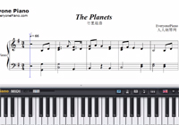 The Planets-Classical Artists-Free Piano Sheet Music