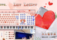 Luv Letter-Everyone Piano Show