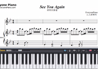 See You Again-Accompaniment-Free Piano Sheet Music