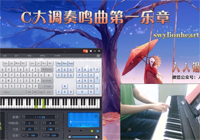 Hob.XVI/50-Everyone Piano MIDI Keyboard Show
