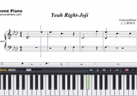 Yeah Right-Joji-Free Piano Sheet Music