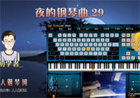Melody Of The Night 29-EOP Keyboard Piano Show