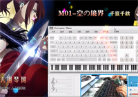 M01-The Garden of Sinners BGM-EOP Keyboard Piano Show