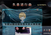 Lovelorn March-EOP Keyboard Piano Show