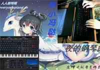 Melody Of The Night 5-Shi Jin-Everyone Piano Show