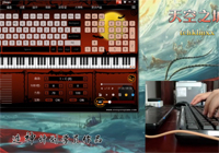 Castle In The Sky-Joe Hisaishi-Everyone Piano Show