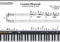 Summer Perfect Version-Kikujiro-Free Piano Sheet Music