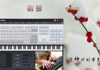 The First Snowflakes-Bandari-Everyone Piano Show