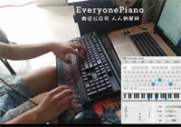Canon in C Major-Johann Pachelbel-Everyone Piano Show