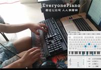 Canon in C Major-Johann Pachelbel-Everyone Piano Show