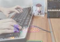 Yume to Hazakura-Hatsune Miku-Everyone Piano Show