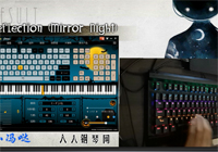 Mirror Night-Reflection (Mirror Night)-Everyone Piano Show