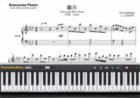 Equal-MIX OP-Free Piano Sheet Music