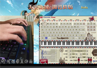 Castle in The Sky in C Major Advanced Version-Joe Hisaishi-Everyone Piano Show